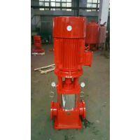 消防泵生产厂家ccc认证XBD4.9/15-80DLL*1恒压切线泵