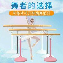 优惠销售舞蹈教室压腿杆欢迎订购 可升降舞蹈把杆