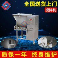 JY-532九盈拌馅机厂家,不锈钢商用搅拌机