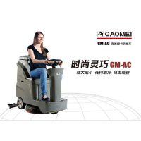 重庆金和洁力驾驶式洗地机GM-AC工作原理以及电瓶的保养方式