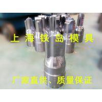 HD高韧性热作模具钢|HD高韧性热作模具钢|HD高韧性热作模具钢