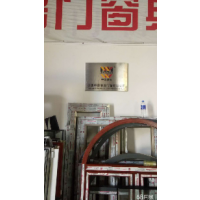 天津米格铝包木门窗厂家直销