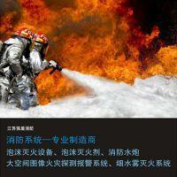无锡百盾消防设备有限公司