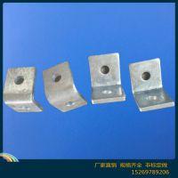 异形优质碳钢角码垫片 镀锌双孔垫片 定做军工品质冲压件