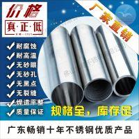 优质不锈钢工业管304 大小口径不锈钢无缝管 卫生级不锈钢管304