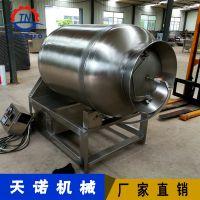 高速变频真空滚揉机 食品加工设备 高效呼吸式腌制搅拌机