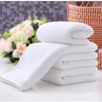 辉腾公司供应白色纯棉面巾 星级酒店专用毛巾