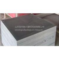 供应pvc板 砖机托板 砖厂用pvc托板