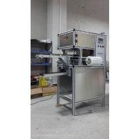 香皂生产设备 肥皂保鲜膜自动包装机 肥皂包装机 香皂包装机