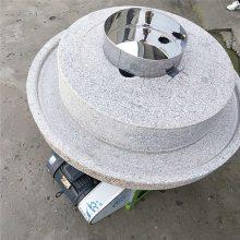 信达生产米粉加工磨浆机 天然电动石磨花生酱芝麻酱机