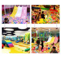 厂家直供大型室内淘气堡 儿童乐园游乐场免费设计 上门安装
