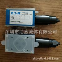 威格士叠加式溢流阀DGMC-3-PT-CW-41安全阀/泄压阀/卸荷阀