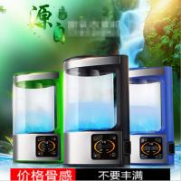 厂家直销 电解水素机富氢机 素氢富氢水机 净水器 会销平点礼品
