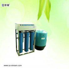 深圳世骏不锈钢直饮水机 工厂专用 并为您提供终身维护保养服务