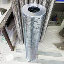 HQ25.300.16Z哈汽300MW机组专用滤芯,汽轮机滤芯