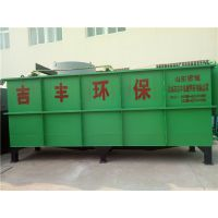 吉丰一体式污水提升设备 旋转式除污设备
