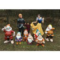 供应迪士尼卡通玻璃钢白雪公主与七个小矮人主题人物雕塑