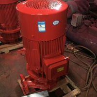贵阳喷淋泵调试XBD10.0/25-HL云南消防泵市场价格
