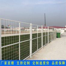 组装新款围墙护栏网 湛江园林绿化隔离栅栏 深圳厂家学校围栏网