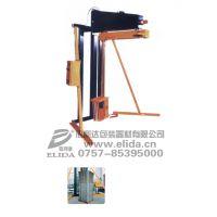 惠州悬臂式拉伸薄膜缠绕包装机
