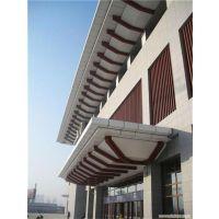 吊顶铝单板|海口铝单板|佛山庚固建材