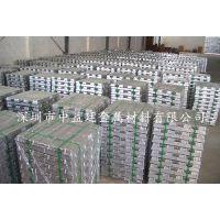 中益廷守法经营EN AB-42200德国氧化铝棒重熔铝合金锭价格实惠