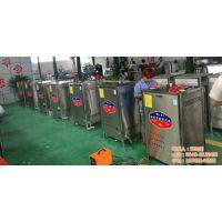 醇油蒸汽发生器厂家_贵州醇油蒸汽发生器_众联达厨业
