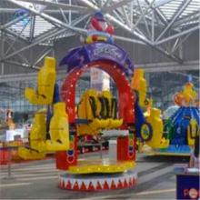 物美价廉的小型儿童游乐设备欢乐旋转三星厂家新型景区游乐设备规划