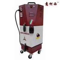 供应集中式单机焊烟除尘器进口意柯西品牌卖