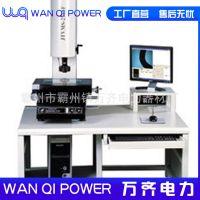 CM-20电缆影像仪、WFS-5100位置发送器