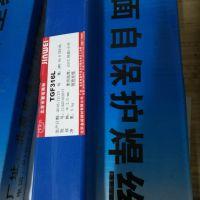 北京金威 TGF309 背面自保护不锈钢焊丝 焊接材料