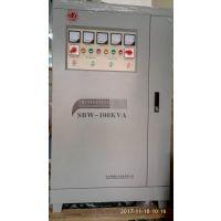 陕西国隆电力SBW-100KVA 三相高精度自动补偿稳压器厂家 价位 多少钱
