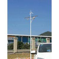 晟成厂家全新报价 全自动超低价 风光互补风力发电机1000w
