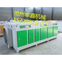卓鑫机械工业光氧催化废气净化器高效除烟除恶臭净化空气