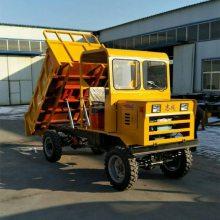 四轮驱动农用载货拖拉机 3T多功能四不像工程车 志成25马力双顶翻斗车