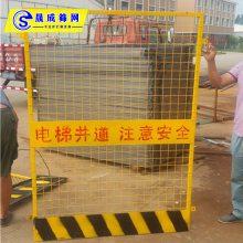 组装式防护围栏现货 珠海工地安全护栏 佛山黄黑色施工隔离网