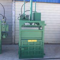 饮料瓶/饮料罐打包机 海绵废料压包机 启航液压打包机厂家