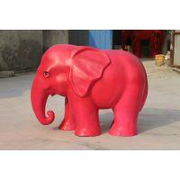 玻璃钢彩绘雕塑五彩大象雕塑