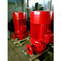 上海消防泵厂家3c认证XBD5.9/15-80DLL*2多级消防泵成套设备