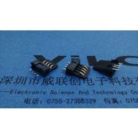 180度 贴片AF USB A型母座胶芯(PBT黑胶) 青铜接触