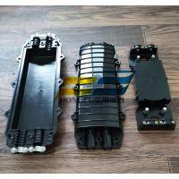 24芯卧式光缆接头盒价格详细介绍