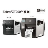 福州供应斑马ZT230打印机