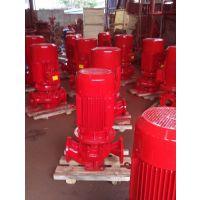 上海登泉XBD5/25-80L 立式管道消防泵消防栓泵