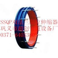 济南SSQ-2限位伸缩器