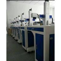 海安江都光纤激光打标机CJPL-20W代替原有的雕刻腐蚀/印刷模具/冲压