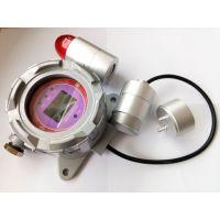 固定式带显示磷化氢检测仪变送器控制器报警器传感器