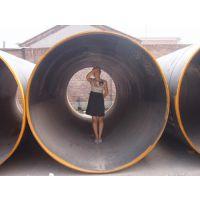螺旋钢管|螺旋管|螺旋钢管厂家|沧州海乐钢管厂家