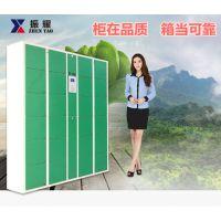 高新技术产品智能存包柜智能储物柜电子寄存柜