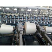 环锭纺32支-河北仿大化涤纶纱32支供应商