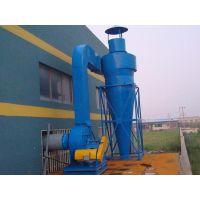 旋风除尘器 旋风集尘器 旋风分离器 工业除尘环保设备加工集尘设备